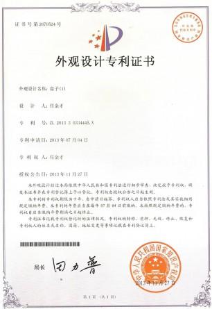 ZL 2013 3 0334445.X