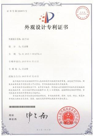 ZL 2015 3 0012754.4